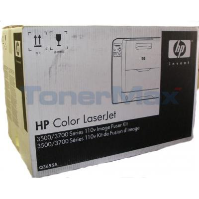 HP IMAGE FUSER (110-127V) MAINTENANCE KIT